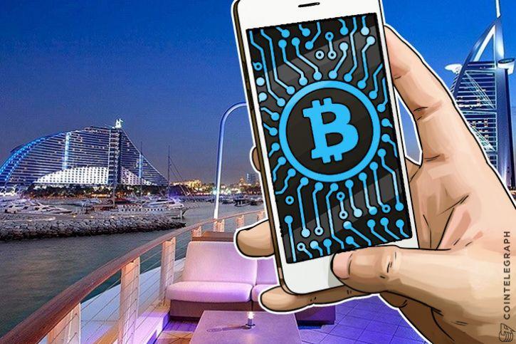 How You Can Buy Apartment in Dubai forBitcoin